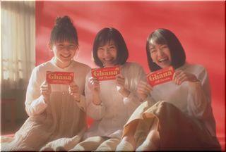 【ロッテガーナ2018CM】新しい赤チョコ三人娘、女優は誰?