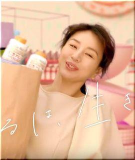 【アサヒディアナチュラCM】女優:井川遥の自然美!この人何歳?