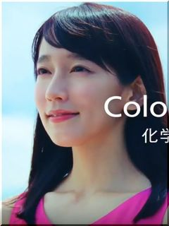 【DIC(ディーアイシー) CM】虹色のドレスで詩を朗読する女優は誰?