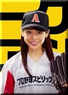 【コナミプロ野球スピリッツA CM】ピッチャーの美女は誰?