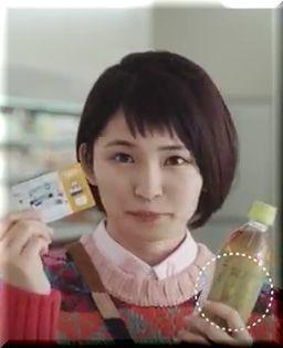 【ローソンCM】リラックマグラスを抱いて眠る女優は誰?