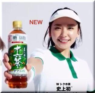 【アサヒ十六茶ダブルCM】女優:新垣結衣のスポーツウェアがまぶしい!