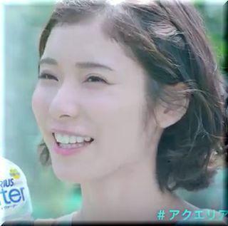 【アクエリアスウォーターCM】ちょっとアクティブな女優、松岡茉優に注目!