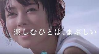 【資生堂アネッサCM】女優:真木よう子が汗だくになって走る!