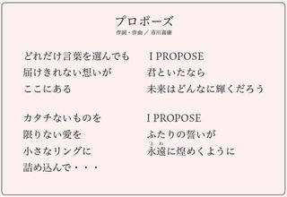 アイプリモ:プロポーズ.jpg