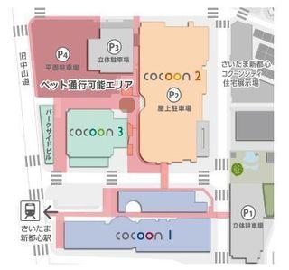 コクーンシティ地図1.jpg