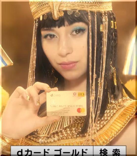 Cm d カード