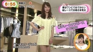 佐藤美希:めざましテレビ1.jpeg