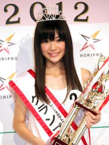 優希美青:2012ホリプロスカウトキャラバン.jpg
