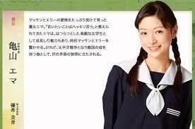 優希美青:マッサン.jpg
