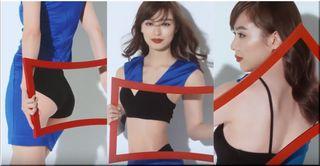 【スリムビューティハウスCM】赤いフレームを持って踊る女優は誰?