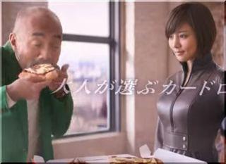 夏菜:SMBCモビット5.jpg