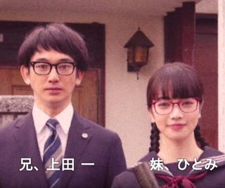 小松菜奈:住友生命1UP3.jpg