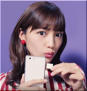 【QTモバイルCM】SIM替えハルナで月額990円、女優は誰?