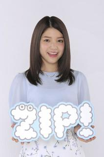 川島海荷:ZIP1.jpg
