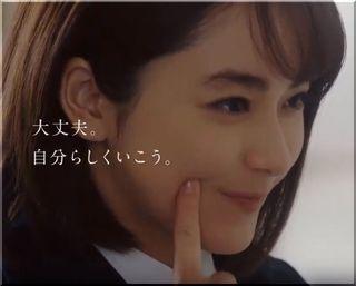【リクナビ2020CM】指でいい感じの笑顔を作る就活女子、女優は誰?