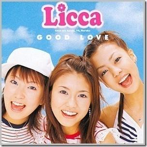 木南晴夏:Licca.jpg