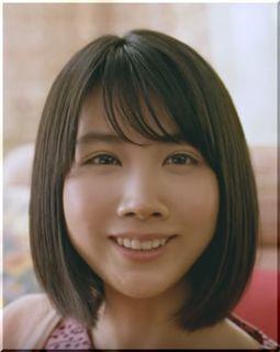 松本穂香:お~いお茶2.jpg