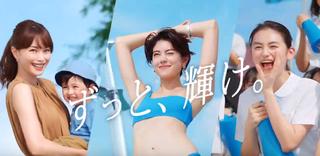 森星:2019資生堂アネッサ6.png