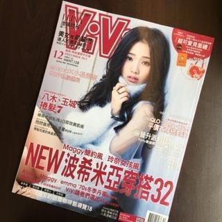池端レイナ:台湾ViVI2.jpg