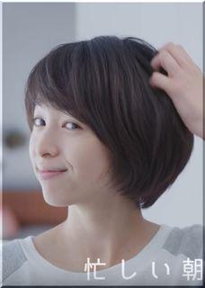 清野菜名:花王エッセンシャル1.jpg