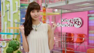 王様のブランチ:新川優愛.jpg