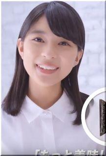 芳根京子:NEWDAYS5.jpg