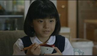 蒔田彩珠:ゴーイングマイホーム1.jpg