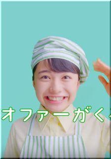 足立佳奈:LINEバイト2.jpg