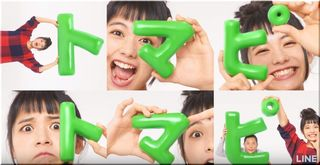 足立佳奈:LINEバイト4.jpg