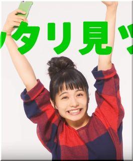 足立佳奈:LINEバイト6.jpg