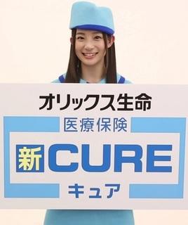 足立梨花:オリックス生命保険.jpg