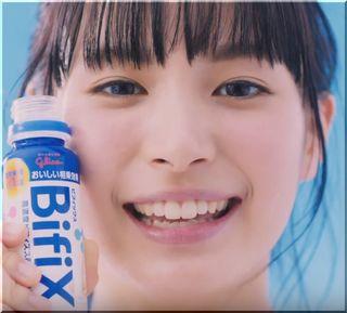【グリコBifixドリンクCM】女優:関水渚の「くぅー!」がかわいい!